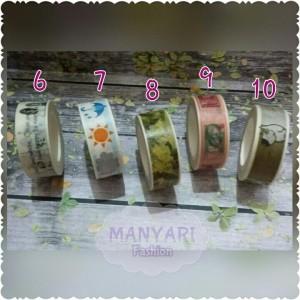 harga Washi Paper Tape / Isolasi Kertas motif 6-10 Tokopedia.com