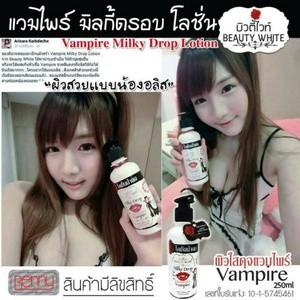vampire lotion benny