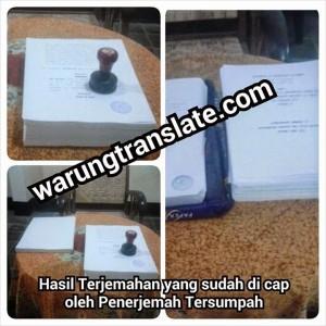 Penerjemah Bahasa Inggris-Indonesia (VV) Resmi Tersumpah