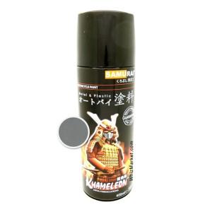 harga Samurai Paint - Surfacer UC H210* - Undercoats - Cat Dasar Aerosol Tokopedia.com