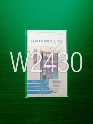 Screen Guard Clear Polytron Wizard Twins W2430