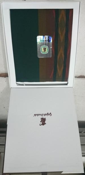 harga Sarung Gajah Duduk Signature Tokopedia.com