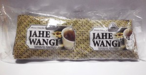 Intra Jahe Wangi (Intra Ginger Drink)