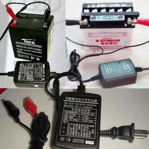 Travel Cas Aki Motor Portabel 12 Volt Accu Charge Charging Current 1Ah