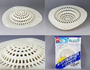 harga Hair stopper large / saringan kamar mandi Tokopedia.com