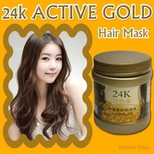 ASLI BUKAN KW-KWAN| Masker Rambut Gold 24k Penghilang Ketombe/Penyubur
