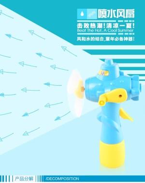 harga kipas angin tangan pendingin air semprot water spray hand fan lucu Tokopedia.com