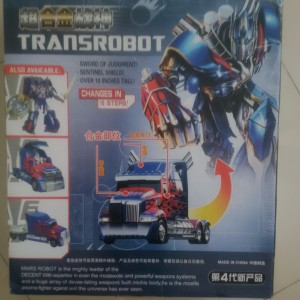harga Transformer Optimus Prime with Sentinel Shield Tokopedia.com