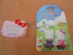 Gantungan Kunci Whack It Hello Kitty