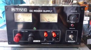 harga RTVC Power supply 60A Tokopedia.com