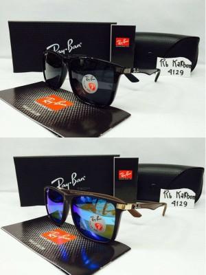 Kacamata Rayban 4129 Carbon