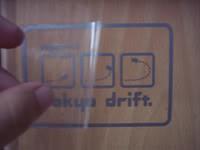 harga Cetak Stiker Transparant (bening) Tokopedia.com