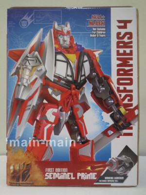 harga lego transformers - sentinel prime Tokopedia.com