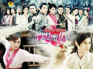 harga Jual DVD Serial Silat Mandarin The Bride With White Hair Tokopedia.com
