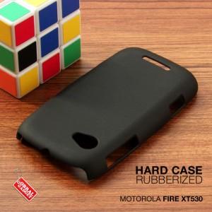Motorola Fire XT XT530 Rubber Hard Case Hardcase warna Hitam