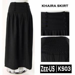 Rok Panjang Khaira Skirt KS03