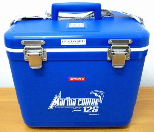 LION STAR COOLER BOX Marina 18s Termos Ice Es