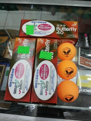 harga bola tenis meja BUTTERFLY (isi 3) Tokopedia.com