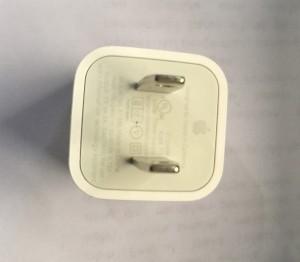 harga Adapter/Kepala Charger iPhone USA/Kotak 1A Original 100% Terbaru Tokopedia.com