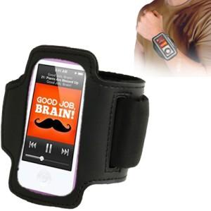 harga Sports Armband Case for iPod Nano 7 - 0001B Tokopedia.com