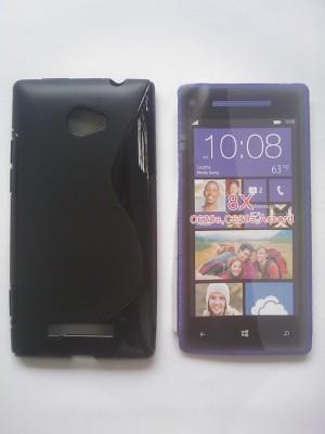 Softcase HTC 8X - HTC Explorer Pico - HTC Desire VC XC + Antigores
