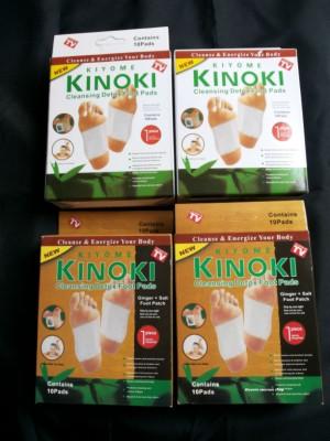 Koyo Kaki Cap Bambu Kinoki/ Koyo Detox white