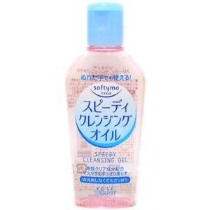 Kose Softymo Speedy Cleansing Oil 60ml Pembersih Make Up Original