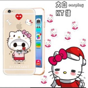 Casing HP Unik Baymax Cosplay Case Hello Kitty Iphone 4/4s/5/5s/6/6+