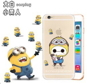 Casing HP Unik Baymax Cosplay Case Minion Iphone 4/4s/5/5s/6/6+