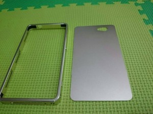 Full Protector Stainless Steel + Back Case Xperia Z1 Compact