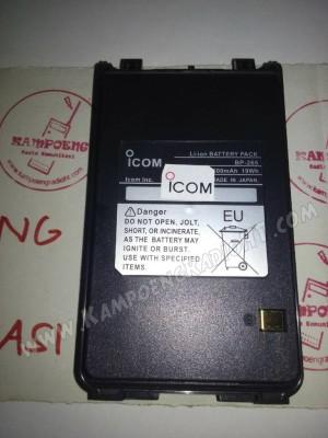 Baterai ICOM IC-V80 , battery ht icom v80