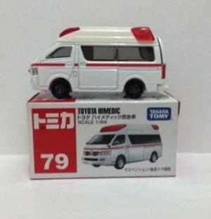 Toyota Himedic