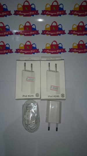 Charger Iphone 4 / 4s