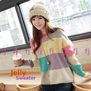 harga Jaket Jelly Sweater Tokopedia.com