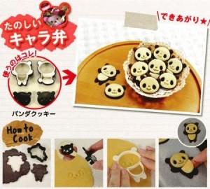 cookies mold set 4