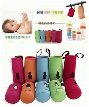Keep Warm warmer milk bottle botol besar penghangat susu anak bayi