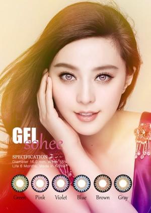 Softlens Gel SOHEE / Soft Lens Gel SOHE DIA 15.0  MADE IN KOREA