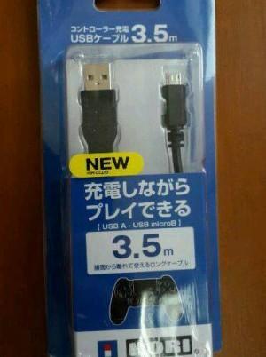 Kabel Usb Micro ORIGINAL Ps4/Ps Vita Slim 3.5M