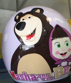 Helm Marsha and the Bear