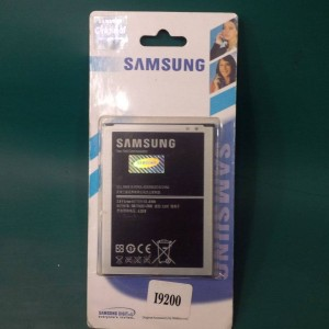 BATTERY SAMSUNG I9200 ORI 99 PP