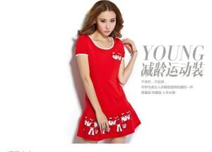 Baju WANITA FASHION color RED LS35665