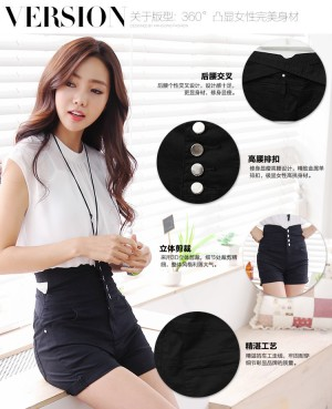 Celana Wanita Fashion Cantik Color BLACK P33137