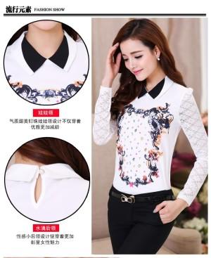 Baju Fashion Wanita Korea Impor T8187