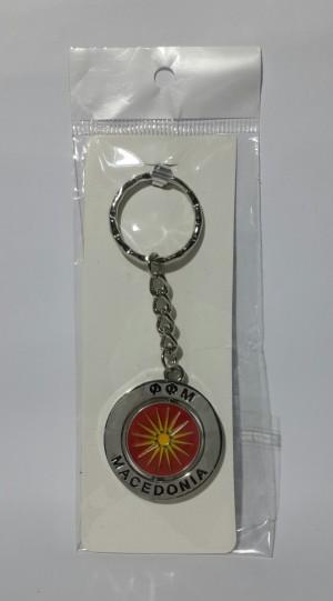 cinderamata gantungan kunci negara macedonia
