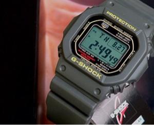 G-Shock G-5600-A