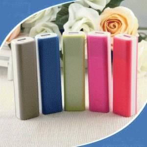 SAMSUNG BATTERY CELL 2600mah perfume mobile powerbank power bank