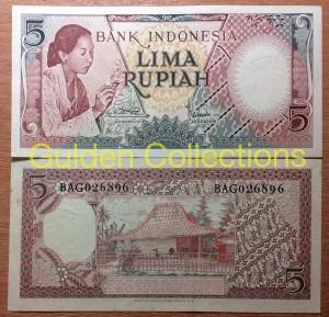 Uang Kuno 5 rupiah seri pekerja Tangan tahun 1958