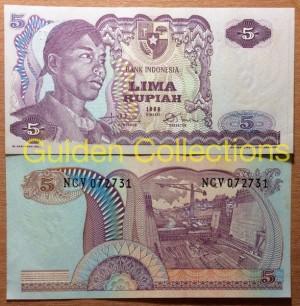 Uang Kuno 5 rupiah seri Sudirman tahun 1968