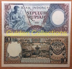 Uang Kuno 10 Rupiah Tahun 1958 Seri Pekerja Tangan