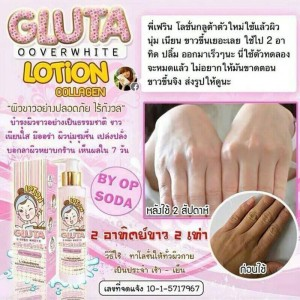 PEMUTIH TUBUH LOTION GLUTA OVER WHITE LOTION 100% ORIGINAL ASLI CREAM